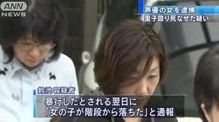 遊魚静 (1).JPG